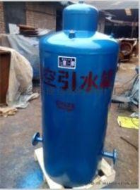 各种型号真空引水罐厂家_电子除垢仪供应_康达水处理