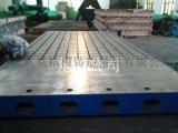 花岗石工作台日常维护和等级划分