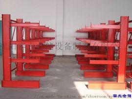 机械制造行业建材超市等行业使用的货架
