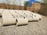 河北省衡水市乾元建材1米水泥管