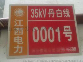 禁止攀爬 铝板反光标识 警示牌安全宣传标识牌电力消防安全标牌
