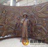 抗日战争人物浮雕雕塑 程爵雕塑玻璃钢厂家