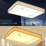 極美K0119水立方客廳臥室書房吸頂燈客廳燈客餐燈