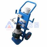 迴圈過濾濾油機,LYC-A32小型潤滑油濾油機