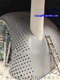 乌鲁木齐冲孔铝单板价格 异形铝板穿孔镂空 穿孔铝单板哪家好