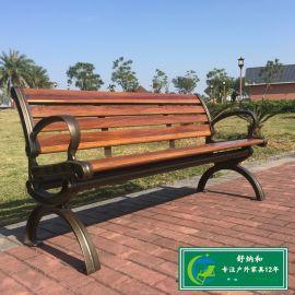 上海园林椅厂家园林椅批发