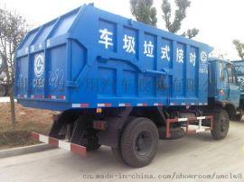 国五东风嘉运压缩式对接垃圾车是用于城镇垃圾压缩站内的垃圾转运、卸料作业的专用车来那个