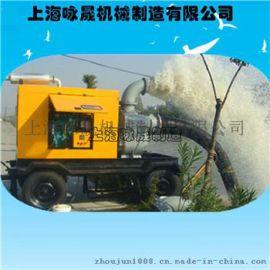 上海咏晟柴油机离心泵中开泵