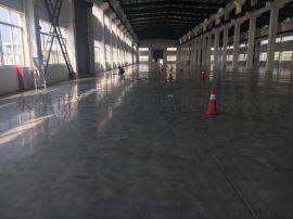 仙遊市水泥地面起灰翻新,仙遊混凝土地面硬化施工