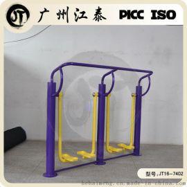 健身路径双人漫步机,公园学校体育器材,小区房地产
