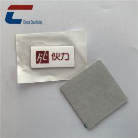 nfc抗金属标签 rfid电子标签 NTAG213芯片标签 智能无源电子货架标签