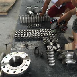 广元热销镍基合金管件|NO6600镍合金承插件|