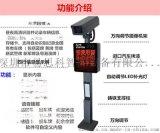 工廠銷售車牌識別系統 可微信支付 無人值守