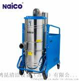 大容量强力工业吸尘器NT558耐柯工业吸尘器