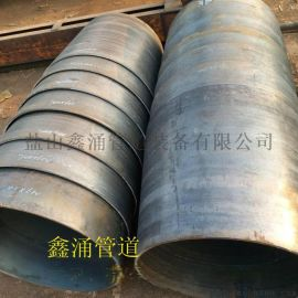朝阳无缝异径管|现货供应国标异径管|大小头厂家