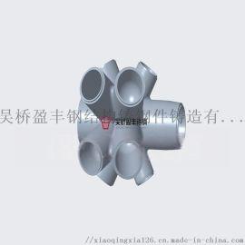 盈丰铸钢/ 铸钢件/铸钢节点/索鞍索夹/支座