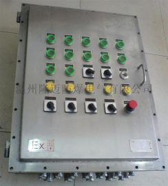 304不锈钢三防配电箱