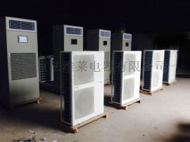 供应无尘车间专用恒温恒湿空调洁净室精密空调厂家