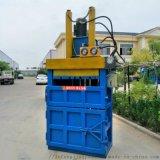 商丘废纸箱打包机  40吨自动打包机规格