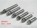 正宗304不锈钢膨胀螺丝螺栓M8M10M12M16