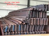 湛江市工字鋼廠家批發湛江工字鋼價格現貨多少錢一噸