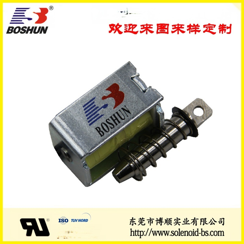 儲物櫃電磁鎖推拉式 BS-0731L-08