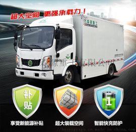 河南4吨纯电动货车,新能源汽车报价
