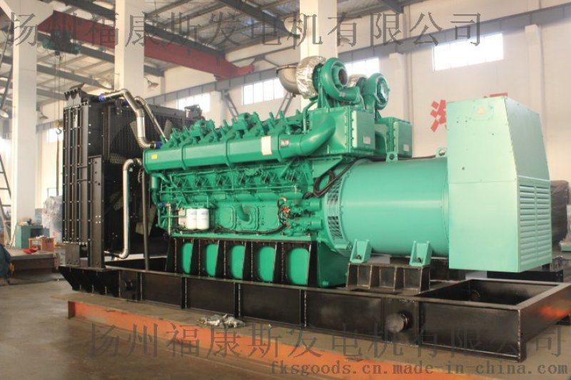 1000kw国产发电机组