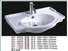 陶瓷洗手盆卫生一体浴室柜高边洗手盆