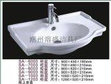 陶瓷洗手盆衛生一體浴室櫃高邊洗手盆