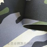 厂家批发迷彩潜水布 迷彩复合材料 迷彩sbr材料