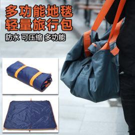 多功能户外包防水地毯轻量旅行包沙滩包野餐垫