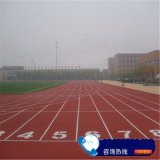 湛江市網球場塑膠跑道經銷 羽毛球場運動跑道廠家