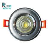 睿創光電(RC-TH0203)歐式LED天花射燈