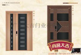 商譽大吉系列高端不鏽鋼門防盜入戶門品牌廠家