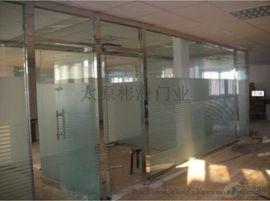 太原定做不锈钢玻璃隔断钢化玻璃门