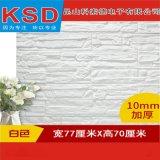 温州泡棉墙贴、装修专用墙贴、砖纹泡棉墙贴