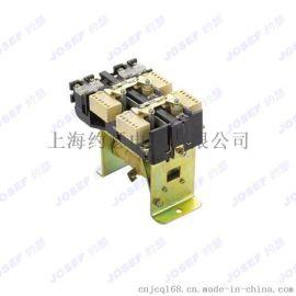 CZ0-40C/20直流接触器