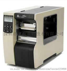 斑马110Xi4 600点工业级条码打印机