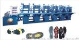 HM-138橡胶鞋底自动成型机