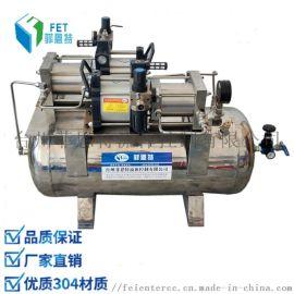 大流量气体增压系统 气压放大器 气驱实验台