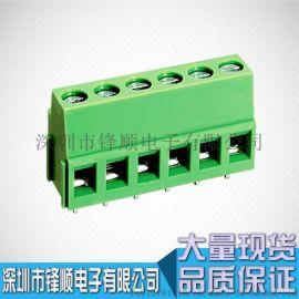 128V/128R接线端子 PCB焊接端子排