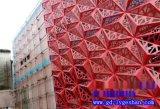 外墙镂空铝单板 外墙装饰铝单板 外墙铝单板哪家好