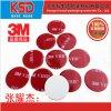 無錫定製3M亞克力雙面膠、灰色紅膜亞克力雙面膠