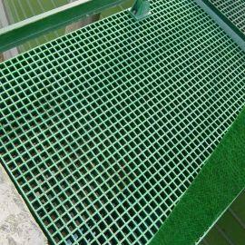 洗车房玻璃钢格栅 污水处理盖板耐腐蚀