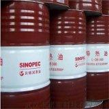 武汉导热油 大量出售单桶出售 低价出售