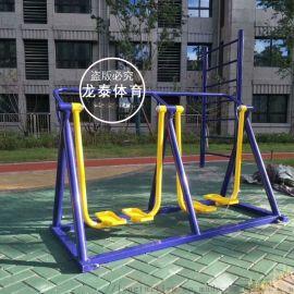 戶外健身器材多少錢一套/公園健身器材多少錢一套