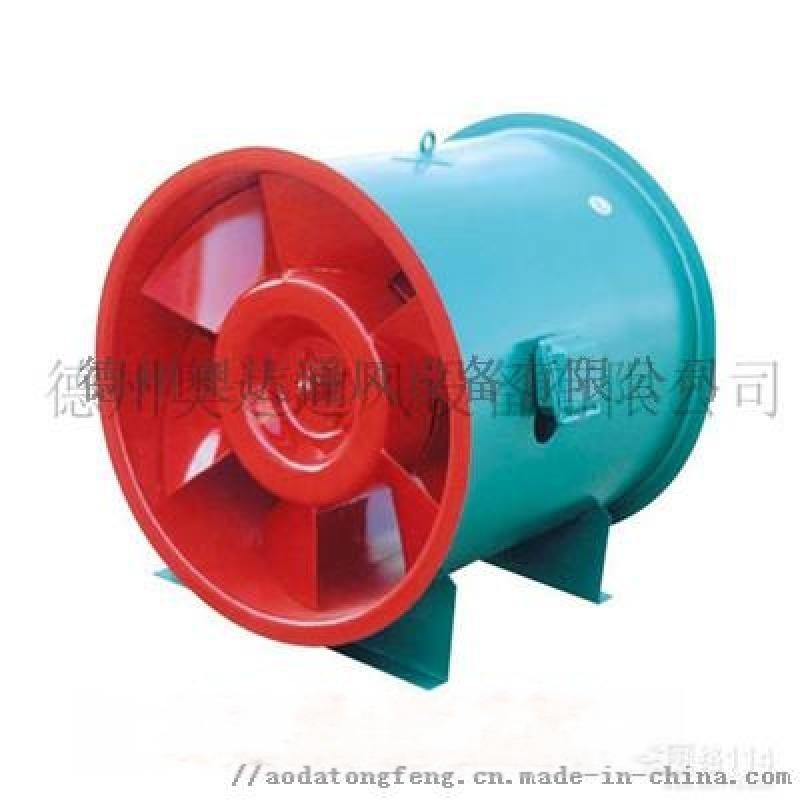 河北沧州DEF柜式离心风机排气扇风机生产效率高