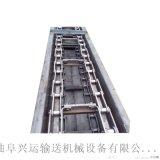 滑石粉混合粉料刮板输送机加工定制 自清式刮板输送机