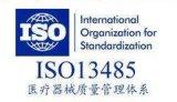重庆市iso体系认证网球哪个厂家便宜